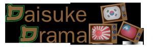 News Blog: 明けまして おめでと ございます (akemashite omedeto gosaimasu) logo_daisuke_R-300x93