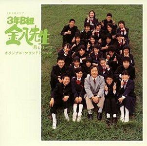 3-nen B-gumi and Kinpachi Sensei Season 5 (J-Drama) (1999) (RAW)