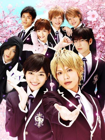 http://daisukedrama.unblog.fr/files/2011/12/ouranhostclub-movie.jpeg